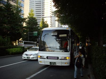 Imgp2547
