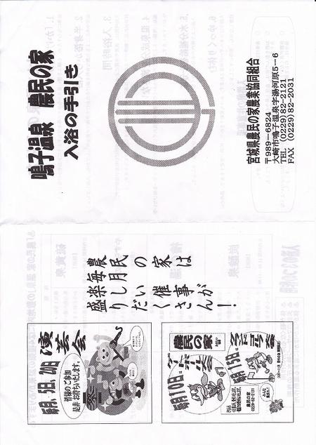 20111010140732x