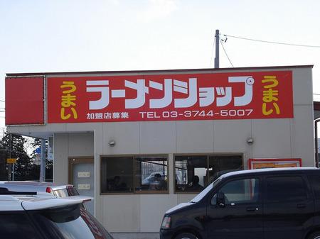 Dsc00251x
