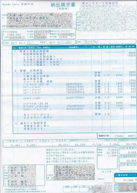 Img20111224x