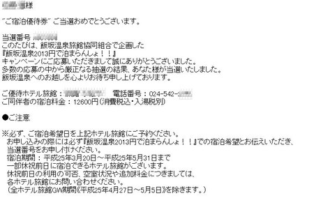 20130315_052716