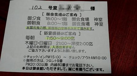 20170107_150655912