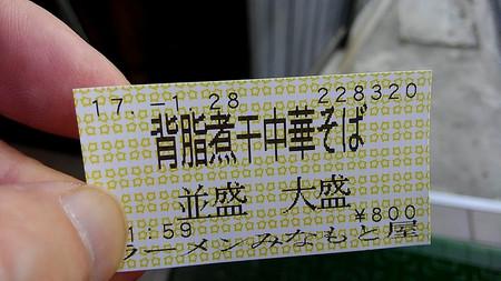 20170128_120026715