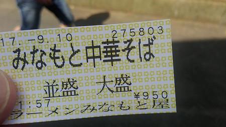 20170910_115847599